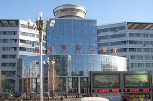 热烈欢迎辽宁朝阳市第二医院采购